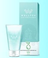 Welltox - účinky - zkušenosti - funguje