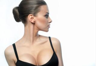 Push Up Breast - kde koupit - heureka - lékárna - prodejna